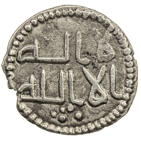 GOVERNORS OF SIND: al-Hakam b. 'Awana, 730-740, AR damma (0.54g). EF
