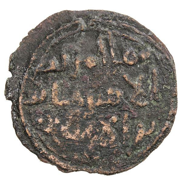 GOVERNORS OF SIND: Jabir b. al-Ash'ath, before 815, AE fals (1.12g), ND. F-VF