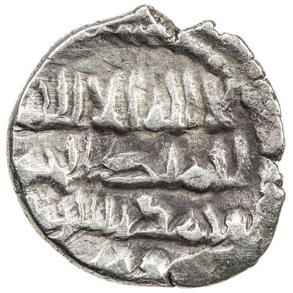 GOVERNORS OF SIND: Musa al-Barmaki, ca. 831-836, AR damma (0.51g). VF-EF