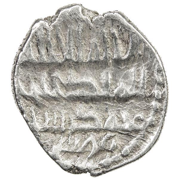 GOVERNORS OF SIND: Musa al-Barmaki, ca. 831-836, AR damma (0.49g). VF