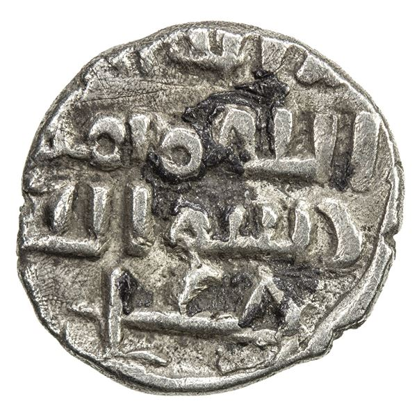FATIMID PARTISANS AT MULTAN: al-Mu'izz, 965-976, AR damma (0.47g). VF-EF