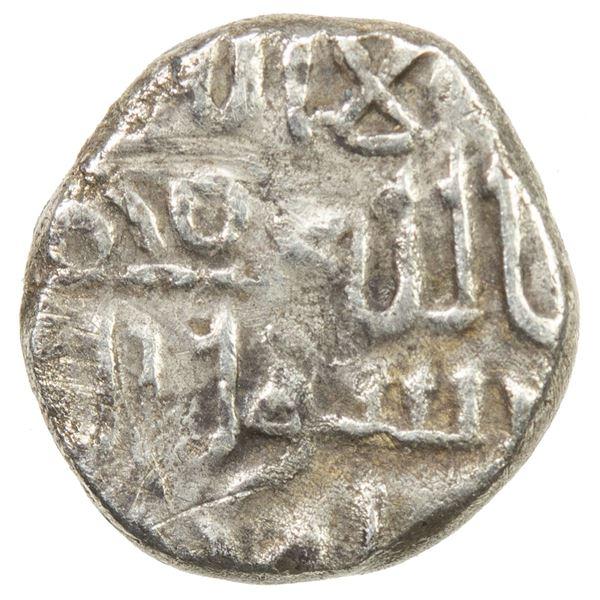 FATIMID PARTISANS AT MULTAN: al-Mu'izz, 965-976, AR damma (0.55g)