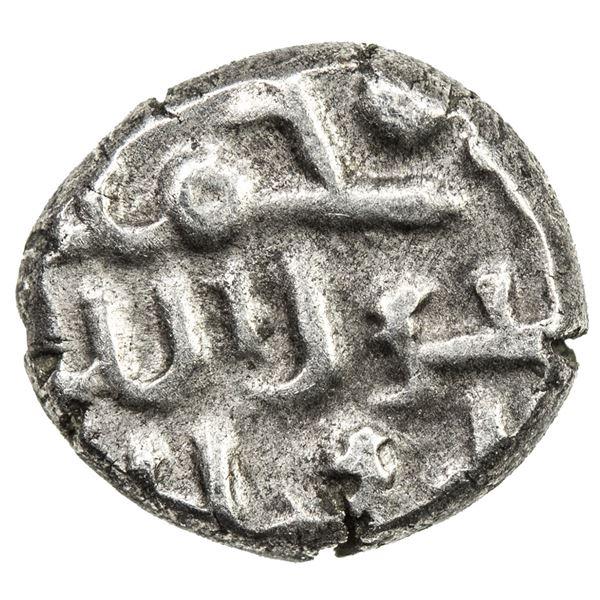 FATIMID PARTISANS AT MULTAN: al-Hakim, 996-1011, AR damma (0.45g). EF