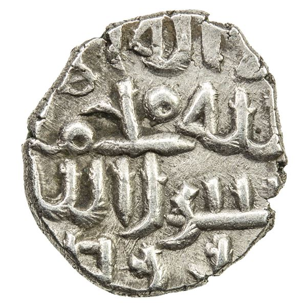 FATIMID PARTISANS AT MULTAN: al-Hakim, 996-1011, AR damma (0.51g). VF-EF