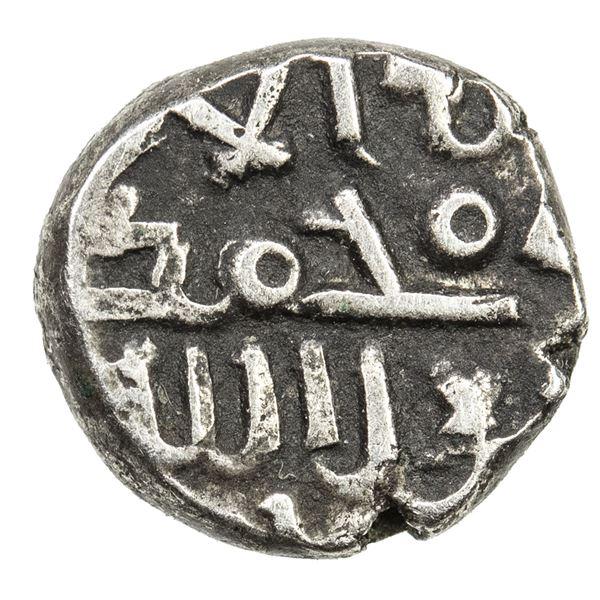 FATIMID PARTISANS AT MULTAN: al-Hakim, 996-1011, AR damma (0.58g). VF-EF