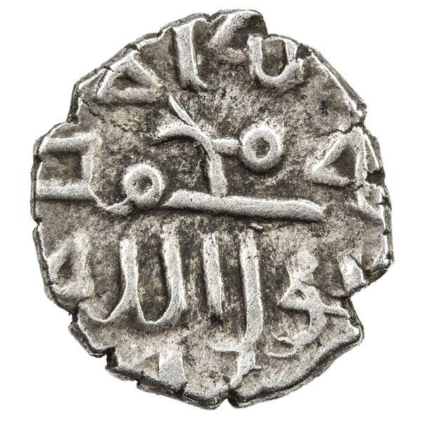 GHAZNAVID AT MULTAN: Mahmud, 1005, 1011-1030, AR damma (0.45g). EF