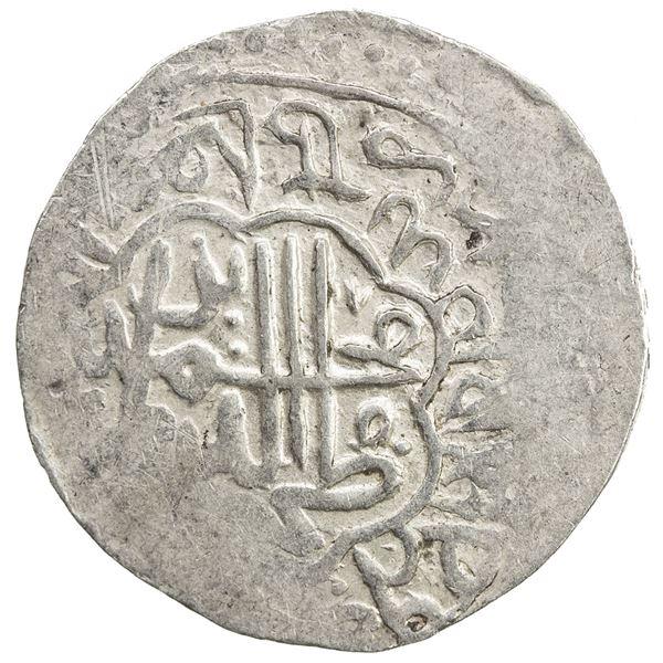 MUGHAL: Babur, 1504-1530, AR shahrukhi (4.78g), NM, ND. VF-EF