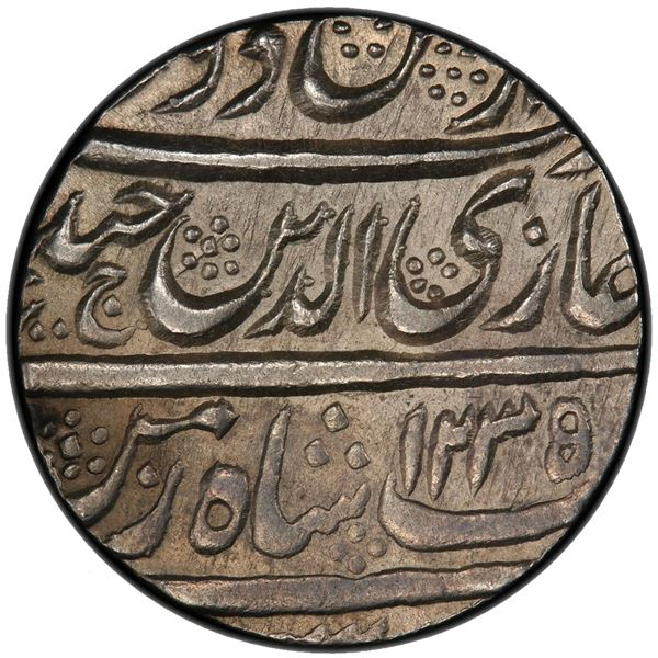 AWADH: Ghazi ud-Din Haidar, 1819-1827, AR rupee, Lucknow, AH1235 year 1. PCGS MS63