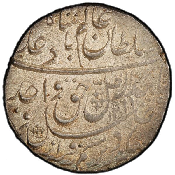 AWADH: Wajid Ali Shah, 1847-1858, AR rupee, Lucknow, AH1269 year 6. PCGS MS65