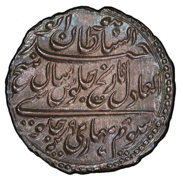 MYSORE: Tipu Sultan, 1782-1799, AR rupee, Patan, AM1219 year 9. PCGS MS65