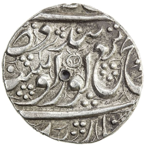 SIKH EMPIRE: AR nanakshahi rupee (11.01g), unidentified mint, VS1889. EF