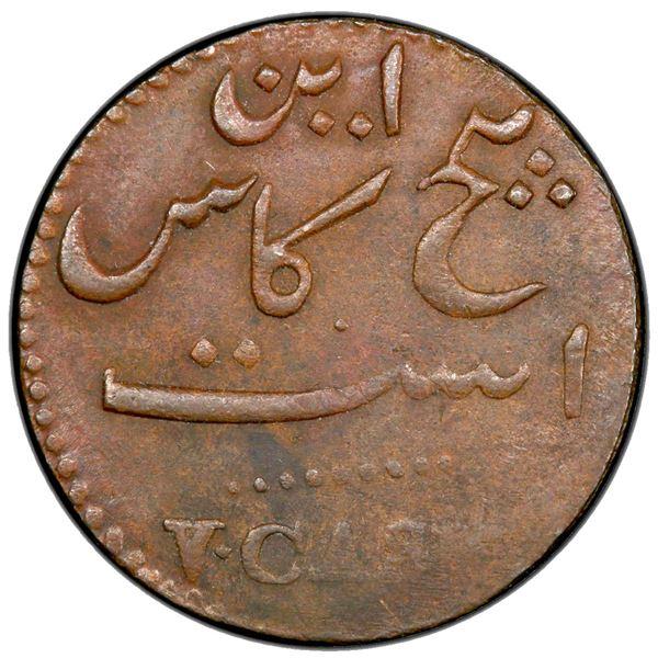 MADRAS PRESIDENCY: AE 5 cash, ND (1807). PCGS AU53