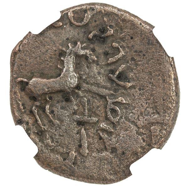 YUTIAN KINGDOM: Anonymous, ca. 200 AD, AE 6 zhu. NPGS AU50