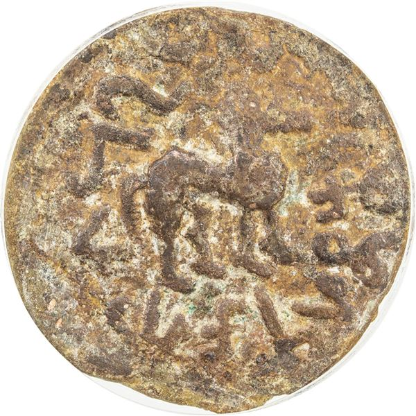YUTIAN KINGDOM: Anonymous, ca. 200 AD, AE 6 zhu (4.30g). GBCA XF45
