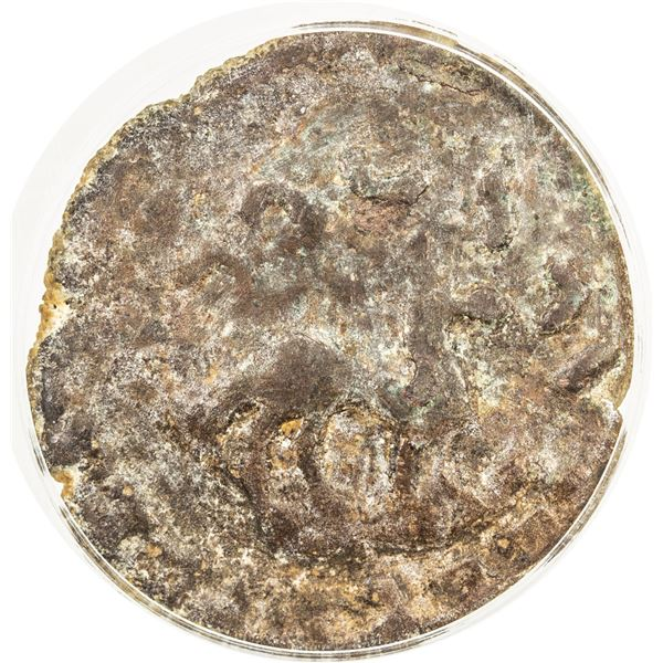 YUTIAN KINGDOM: Anonymous, ca. 200 AD, AE 6 zhu (5.60g). GBCA XF45