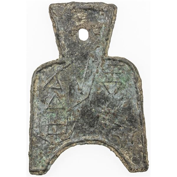 WARRING STATES: State of Liang, 400-300 BC, AE spade money (6.95g). EF