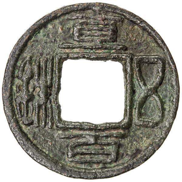 SHU: Anonymous, 221-265, AE cash (6.13g). EF