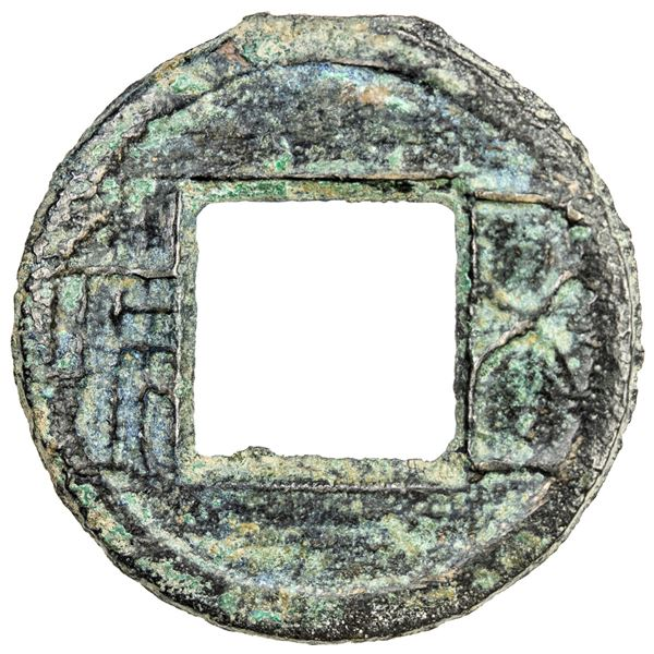 NORTHERN WEI: Anonymous, AE cash (2.28g). VF