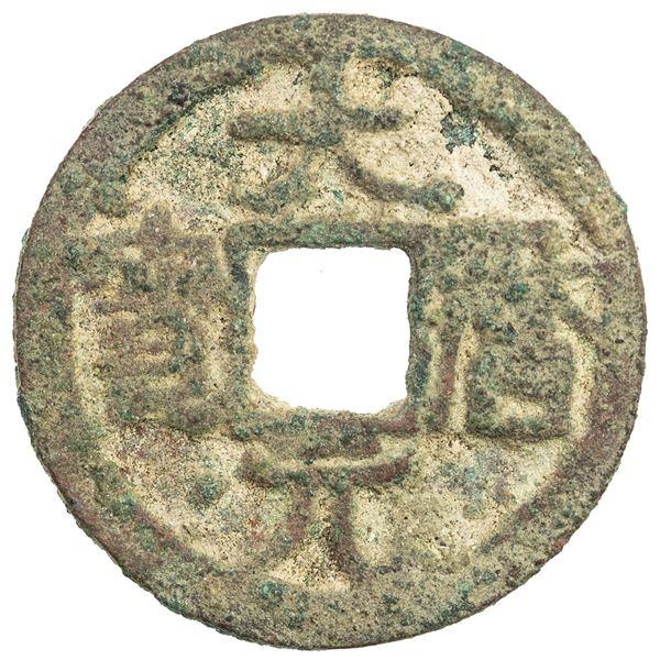 TANG: Da Li, 766-779, AE cash (4.15g). VF