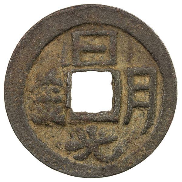 UYGHUR KHANATE: Anonymous, AE cash (4.55g), early 9th century. VF