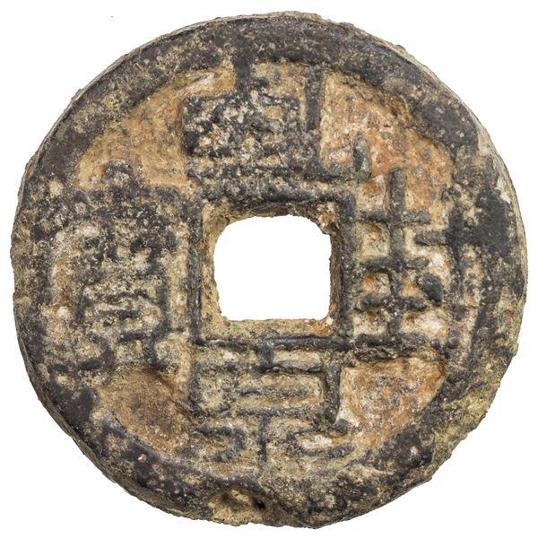 CHU: Qian Feng, 925-951, iron 10 cash (30.48g). VF