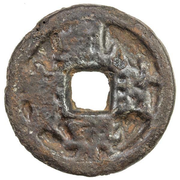 CHU: Qian Feng, 925-951, iron 10 cash (21.27g). F