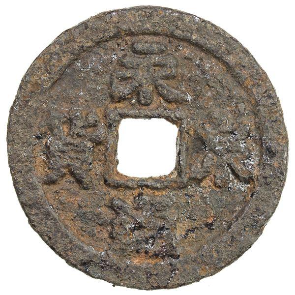 SOUTHERN TANG: Yong Tong, 943-961, iron 10 cash (13.78g). F-VF