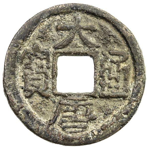 SOUTHERN TANG: Da Tong, 959-961, AE cash (2.64g). VF