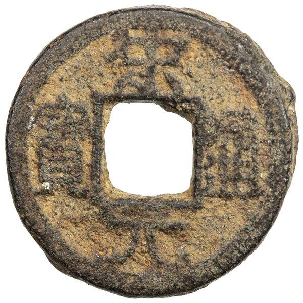 NORTHERN SONG: Song Yuan, 960-976, iron cash (5.09g). F