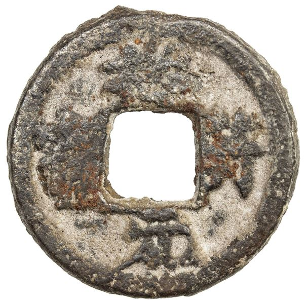 NORTHERN SONG: Xiang Fu, 1008-1016, iron large cash (8.23g). F