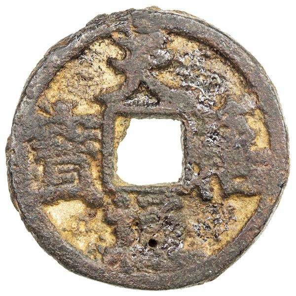 NORTHERN SONG: Tian Xi, 1017-1022, iron cash (6.91g). F