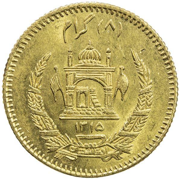 AFGHANISTAN: Muhammad Zahir, 1933-1973, AV 8 grams, SH1315. AU-UNC