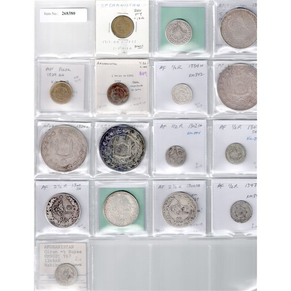 AFGHANISTAN: LOT of 16 machine-struck coins