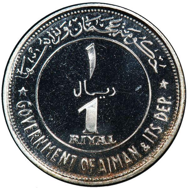 AJMAN: Rashid Bin Hamad al-Naimi, 1928-1981, AR riyal, 1969/AH1389. PCGS PF68