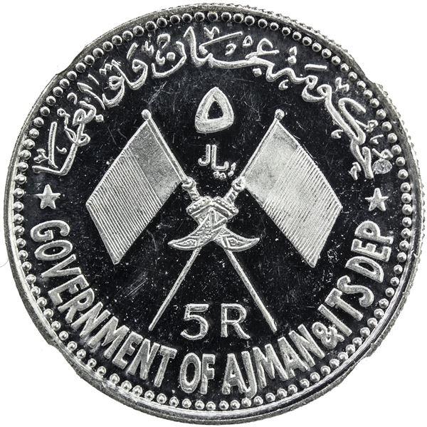 AJMAN: Rashid Bin Hamad al-Naimi, 1928-1981, aluminum 5 rials, 1970/AH1390. NGC PF65