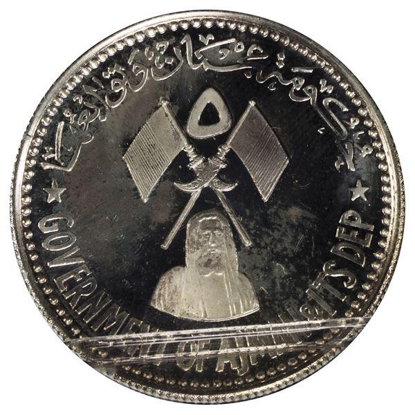 AJMAN: Rashid Bin Hamad al-Naimi, 1928-1981, AR 5 riyals, 1970. PF