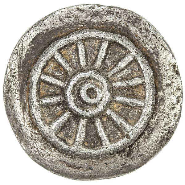 SUDHAMMAPURA: 7th century, AR unit (10.83g). VF-EF