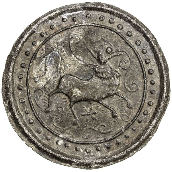 TENASSERIM-PEGU: Anonymous, 17th/18th century, large tin coin, cast (41.26g). AU