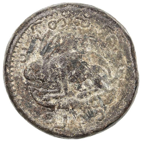BURMA: Mindon, 1853-1878, lead 1/16 pe (= 1/4 pya) (12.00g), BE1231 (1869). VF-EF