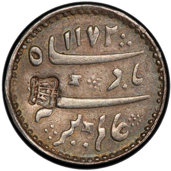 CEYLON: George IV, 1820-1830, AR 1/3 rixdollar, ND [1823]. PCGS XF45