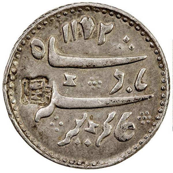 CEYLON: George IV, 1820-1830, AR 1/3 rixdollar (2.89g), ND (1823). EF