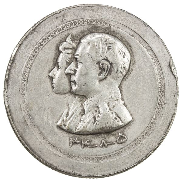 IRAN: Muhammad Reza Pahlavi Shah, 1941-1979, AR medal (20.27g), SH[13]34. VF
