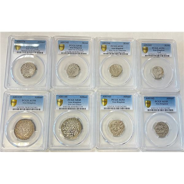 IRAN: LOT of 8 PCGS-certified hammered coins