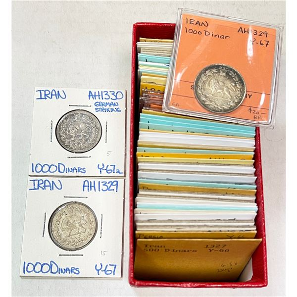 IRAN: LOT of 58 silver coins of Sultan Ahmad Shah