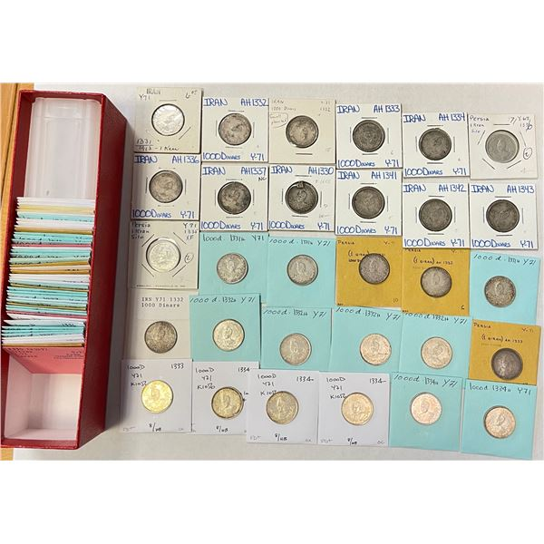 IRAN: LOT of 77 1000 dinar portrait coins of Sultan Ahmad Shah