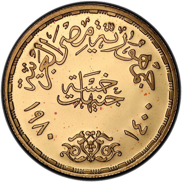 EGYPT: Arab Republic, AV 5 pounds, 1980/AH1400. PCGS PF68