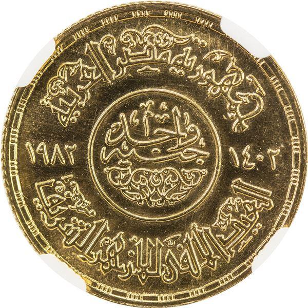 EGYPT: Arab Republic, AV pound, 1982/AH1402. NGC UNC