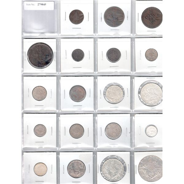 EGYPT: LOT of 19 coins of the Ottoman period
