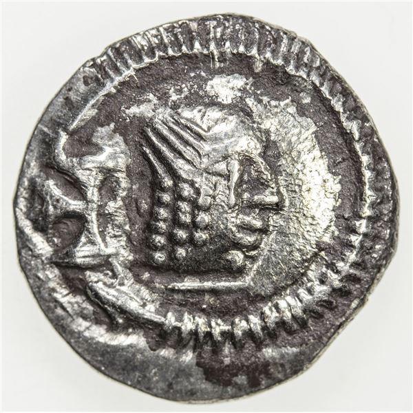 HIMYARITE: Tha'ran Ya'ub, ca. 175-225, AR unit (1.88g), Raydan. VF