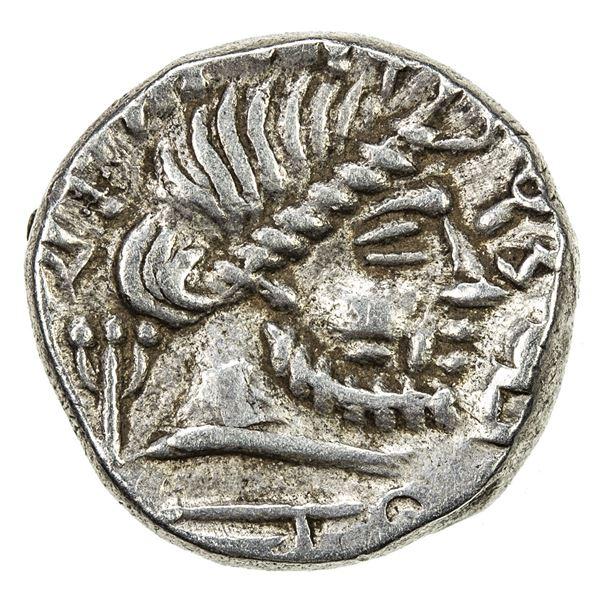 QATABAN: Unknown ruler, 2nd/1st century BC, AR hemidrachm (1.97g). VF-EF